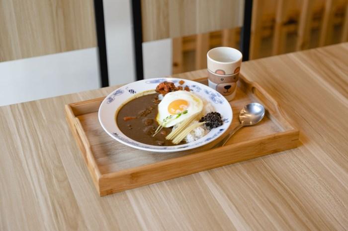 新竹美食|中崎家 來自東京道地口味咖哩,你也想念東京嗎?