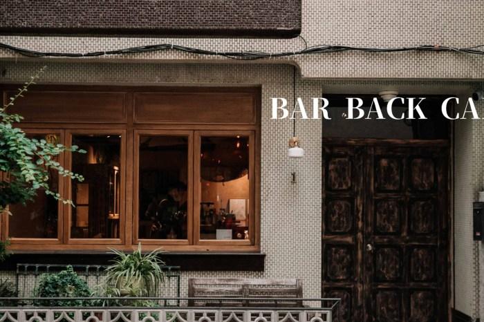 新竹美食|Bar back cafe 巨城附近時髦咖啡廳酒吧。