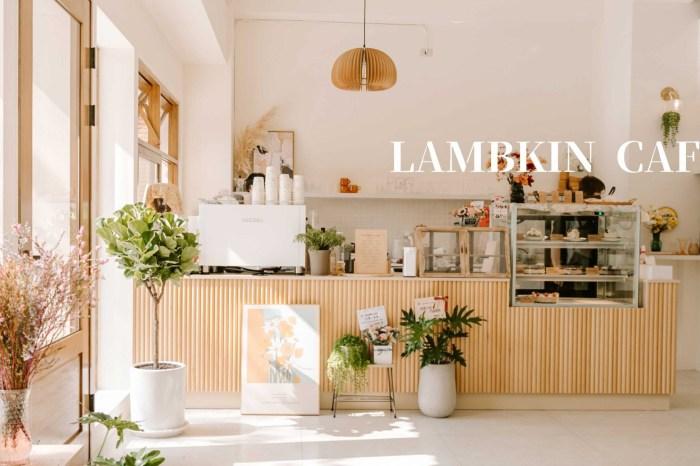 新竹美食 Lambkin Cafe 竹北韓系咖啡廳,與陽光一起享受下午茶甜點時光。