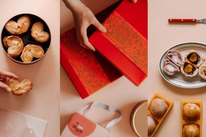 【艾立蛋糕】中秋節減糖月餅禮盒,單純自然的原味,一起享受不甜膩的中秋節!大推酥脆細緻奶香蝴蝶酥、冠軍蛋黃酥、芋頭麻糬酥。