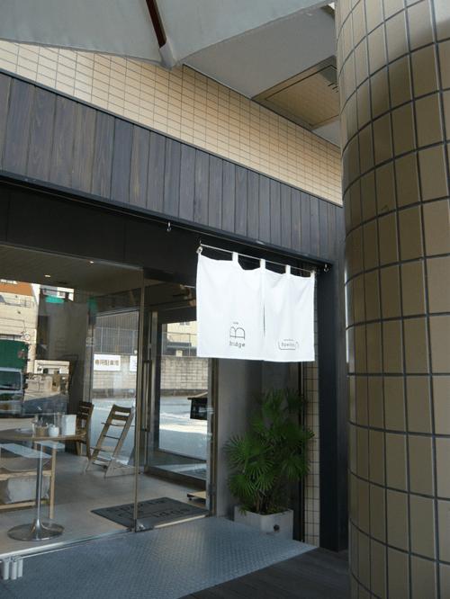 Cafe Bridge入り口