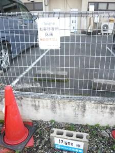 ピーニャ駐車スペース