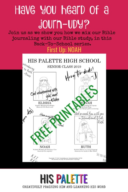 yearbook style Bible study printables