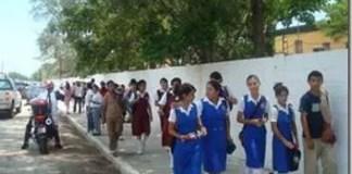 Escuela en Tijuana