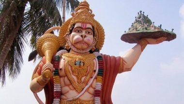 Hanuman Jayanti 2021: Make Hanuman Jayanti happy on the occasion of wind-son, every wish will be fulfilled!