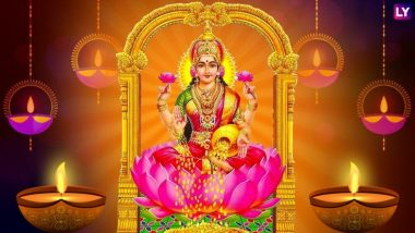 Who is Alakshmi?  Know the difference between Lakshmi and Alakshmi!  Why is she called 'the goddess of misfortune'?