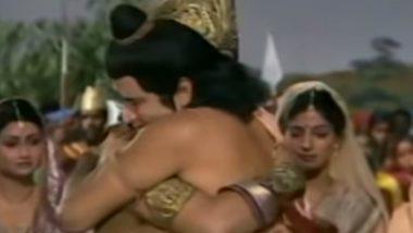 राम-भरत मिलाप: इस स्थान पर राम-भरत सुलह हुई!  जहाँ उनके पैरों के निशान मौजूद हैं, जानिए काशी का लक्खा मेला क्या है?