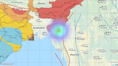 Earthquake in Manipur: Earthquake tremors in Manipur, intensity measured 4.0