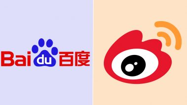 Modi government gives blow to China again, Weibo and Baidu app ban, will be removed from app store