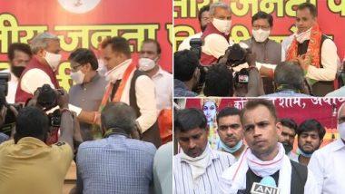 Congress MLA Srinivas Murthy's Residence Vandalized in Bengaluru: Demolition and arson at Congress MLA Srinivas Murthy's house over social media posts