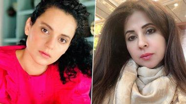 Kangana Ranaut vs Urmila Matondkar: Celebrities in support of Urmila Matondkar on Kangana Ranaut's 'Soft Pornstar' comment, tweeted this big thing