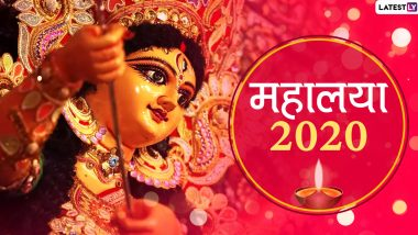 Mahalaya 2020 Wishes & GIF Greetings: Send your beloved Hindi WhatsApp Stickers, HD Images, Wallpapers, Photos, Facebook Messages and congratulations to your loved ones on the special occasion of Mahalaya