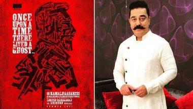 Kamal Haasan New Film: Kamal Haasan announced his 232nd film
