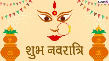 Navratri 2020: Sharadiya Navratri is starting from tomorrow, know the auspicious time for the establishment of Kalash, all important information related to the material and the establishment