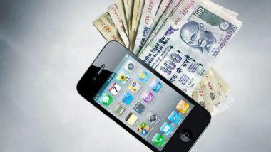 Fake Loan App: मुंबई साइबर पुलिस ने UP और राजस्थान से 4 ठगों को दबोचा, लोन प्रोसेसिंग फीस के नाम पर लगा चुके है 2 लाख लोगों को चूना
