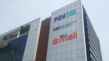 Taking loan is now even easier: Paytm started personal loan service, you will be able to get such a loan in just two minutes