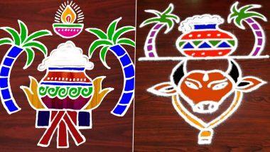 Pongal 2021 Rangoli & Dotted Kolam Patterns: Try these beautiful Muggulu patterns and Rangoli designs to make Pongal special (Watch Videos)