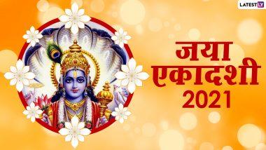 Jaya Ekadashi 2021: Worshiping Shrihari on Jaya Ekadashi removes fear of vampire cunt, learn auspicious time, worship method and importance