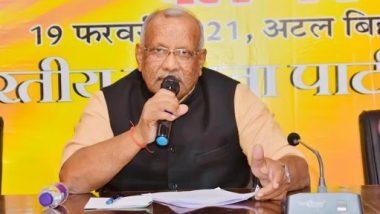 Bihar Budget 2021: बिहार विधानसभा में वित्त मंत्री तारकिशोर प्रसाद ने पेश किया बजट - कृषि, रोजगार और महिलाओं के कल्याण पर विशेष जोर