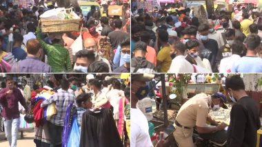 Maharashtra: कोरोना का बढ़ रहा कहर, बिना मास्क के घूम रहे लोग- उड़ रही सोशल डिस्टेंसिंग की धज्जियां