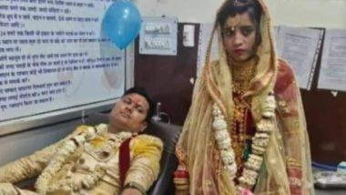 Great Work! बच्ची की जान बचाने के लिए पड़ी ब्लड की जरूरत, शादी की रस्मों को बीच में छोड़ रक्तदान के लिए पहुंचे दूल्हा-दुल्हन (See Pic)