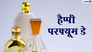 Perfume Day 2021 Messages: हैप्पी परफ्यूम डे! इन हिंदी Quotes, WhatsApp Stickers, Facebook Greetings, HD Images के जरिए दें शुभकामनाएं