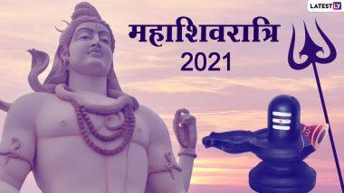 Mahashivratri 2021: महाशिवरात्रि व्रत और भगवान शिव की पूजा कैसे करें? जानें इससे जुड़ी महत्वपूर्ण बातें