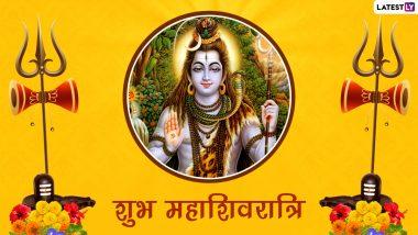 Mahashivratri 2021 Wishes in Hindi: शिव भक्तों से कहें शुभ महाशिवरात्रि, शेयर करें ये भक्तिमय Quotes, WhatsApp Stickers, Facebook Messages और GIF Greetings