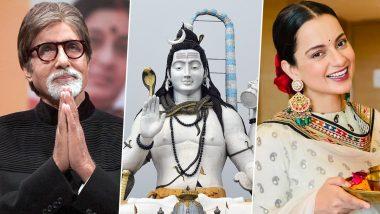 Mahashivratri 2021 Wishes: कंगना रनौत, अमिताभ बच्चन समेत इन सेलिब्रिटीज ने दी महाशिवरात्रि की बधाई, पढ़ें इनके ट्वीट्स