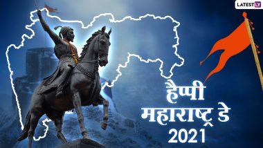 Maharashtra Day 2021: Know how many struggles and martyrdom Maharashtra was born?