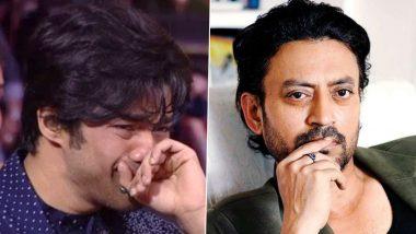 Irrfan Khan's First Death Anniversary: Emotional note written by son Babil Khan, emotional on Irfan Khan's first death anniversary