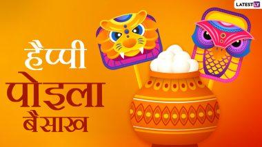 Pohela Boishakh 2021 Messages: हैप्पी पोइला बैसाख! इन हिंदी WhatsApp Stickers, Facebook Greetings, GIF Images के जरिए दें बंगाली नव वर्ष की शुभकामनाएं