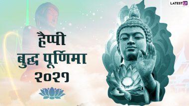 Buddha Purnima Greetings 2021: Send these Hindi greetings on Buddha Purnima through WhatsApp, Facebook Status and best wishes