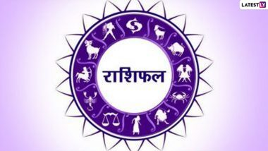 Horoscope 20 May 2021: Know which zodiac sign will shine and how will it be today