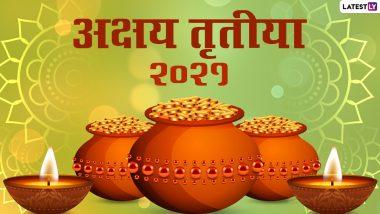 Akshay Tritya 2021: On Akshaya Tritiya, do these tasks in order to achieve virtue, but avoid these tasks!