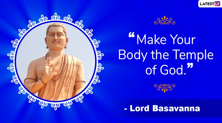 Basava Jayanti 2021 Greetings: Greetings to loved ones on Basava Jayanti through these great WhatsApp Messages, HD Images, Quotes, Facebook Wishes World Daily News24
