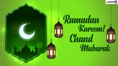 Chand Raat Mubarak Wishes 2021: Send these lovely Messages, Quotes, WhatsApp Status, Facebook Greetings of the moon night to the loved ones