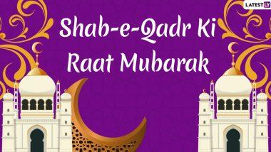 Shab-e-Qadr Mubarak 2021 Greetings & Duas: Send Lailat-al-Qadr greetings by sending WhatsApp Stickers, Facebook Messages, Wishes and SMS on Shab-e-Qadr