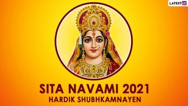 Sita Navami 2021: Mahatmya and Mantra of Sita Navami?  Learn how to make Suhagan women fast and ritual for husband's longevity!
