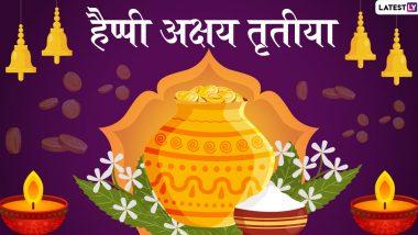 Akshaya Tritiya Wishes 2021: On the auspicious day of Akshaya Tritiya, send best wishes by sending messages through WhatsApp Stickers, SMS, Facebook Greetings