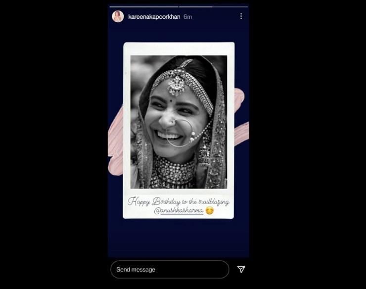 Anushka Sharma Birthday:अनुष्का शर्मा के बर्थडे पर बॉलीवुड की बेबो Kareena Kapoor ने स्पेशल फोटोशेयर करदी जन्मदिन की बधाई World Daily News24