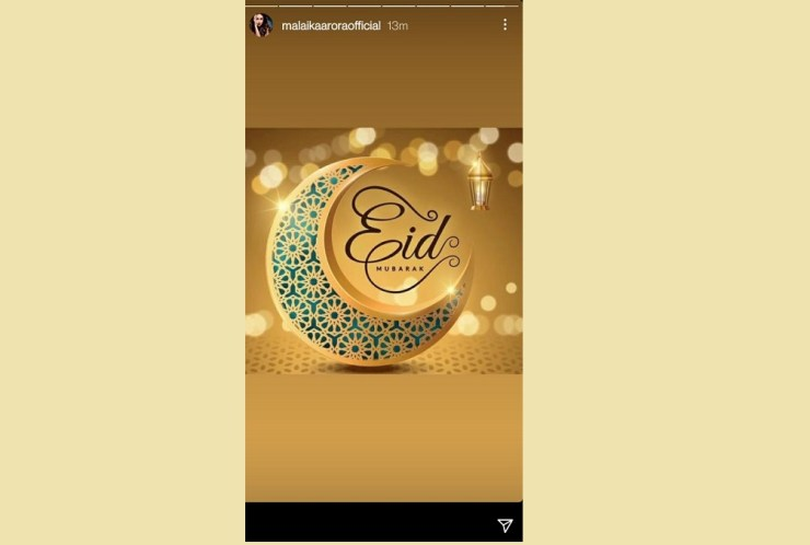 Eid Mubarak 2021 Wishes: These celebs, including Shahid Kapoor, Urmila Matondkar, greeted Eid in a special way, see their messages World Daily News24