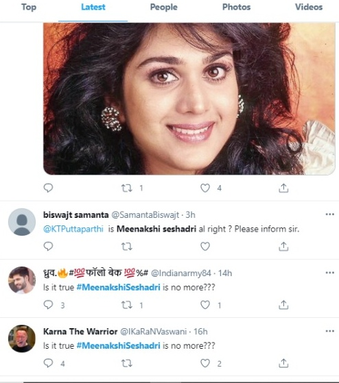 The rumor of the death of Meenakshi Seshadri on social media, see the latest pictures of the actress World Daily News24