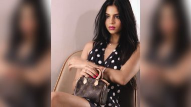 Suhana Khan Turns 21: Mom Gauri Khan posted a glamorous photo on Suhana Khan's birthday