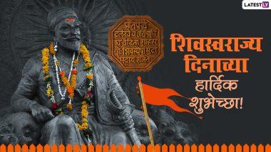Shivrajyabhishek Diwas 2021 Wishes In Hindi: On the occasion of Shivrajyabhishek Day, wish your loved ones through WhatsApp Status, Facebook Messages