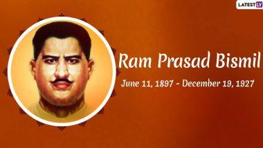Pandit Ram Prasad Bismil Birth Anniversary: पंडित राम प्रसाद बिस्मिल की जयंती आज, जानें भारत के इस महान क्रांतिकारी से जुड़ी रोचक बातें