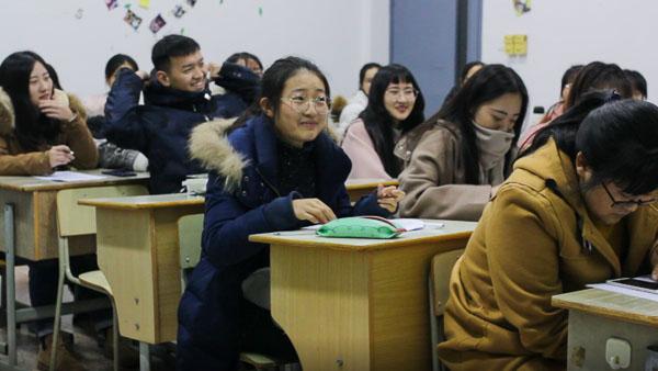 estudiantes español china