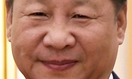 Biografía de Xi Jinping