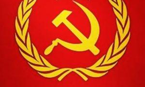 Historia del Marxismo