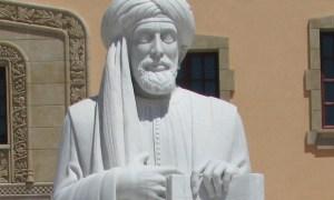 Biografía de Ibn Gabirol
